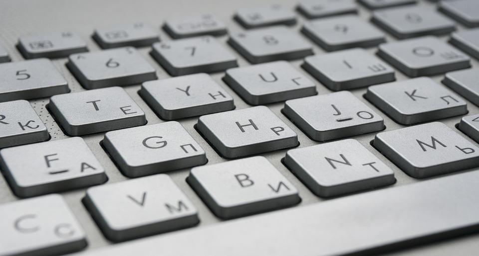 כתיבת תוכן קופירייטינג מקצועי