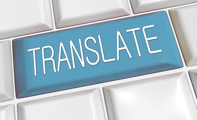 תרגום מעברית לאנגלית עם המקצוענים בתחום